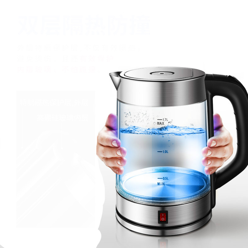 Electric kettle double - layer thermal insulating glass electric used cooking water bottles Anti-dry Protection double layer insulated 1 7 l electric kettle for cooking water kettles anti dry protection