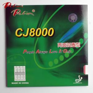 Palio official CJ8000 36-38 internal energy fast attack with loop astringent rubber pimples in for table tennis racket game