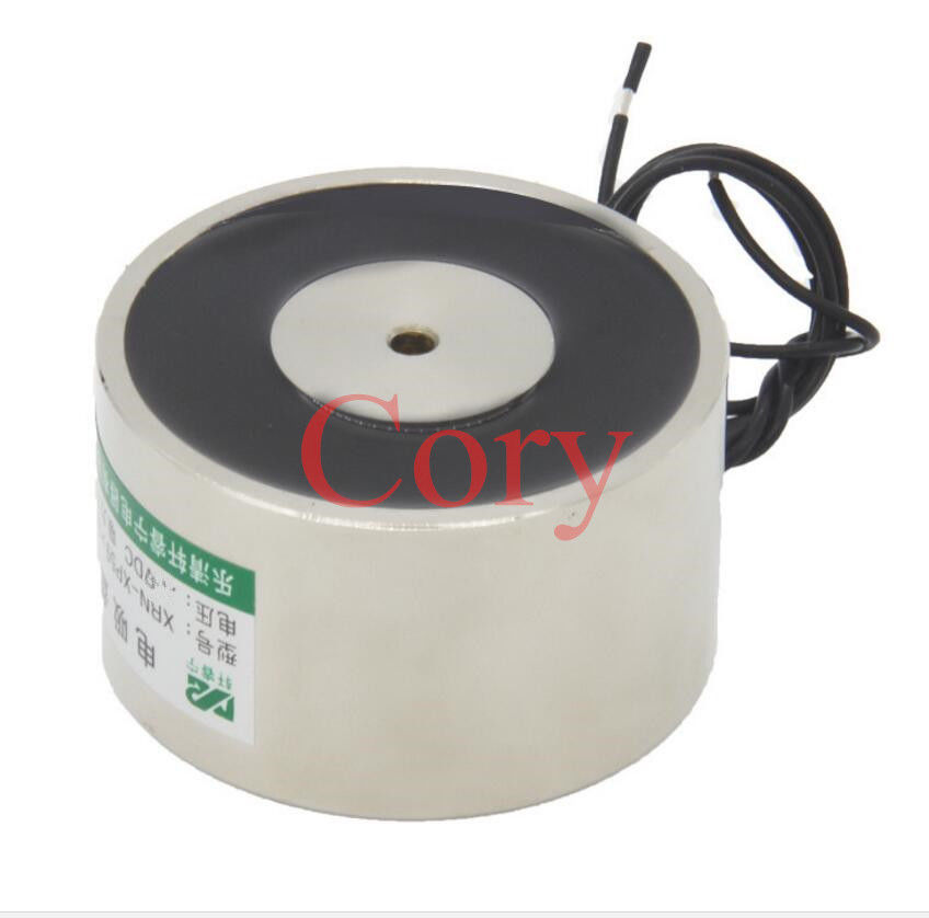 1PCS Round Holding Magnets Solenoid 70KG Lifting 59MM Dia. 34MM Height ника 1041 0 1 61 ника