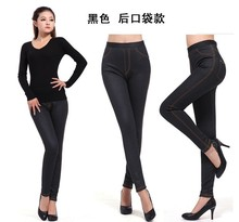 Autumn winter plus velvet thick leggings women Imitation Denim plus size XXXL cotton trousers High elastic waist women's pants