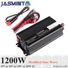 1200W smart size light inverter dc 12V to AC 110V or 220V power inverter