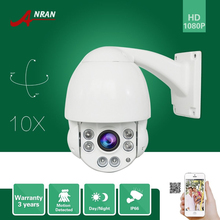 Onvif HD 1/3″SONY Sensor 1080P PTZ 10XZoom Array IR IP66 Waterproof Dome Outdoor Home Security CCTV IP Camera 5mm-50mm Lens