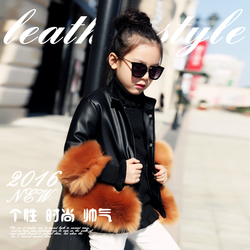 78b98c44cc8d 2017 new arrival New Autumn Winter Girls Leather Jacket Black And ...