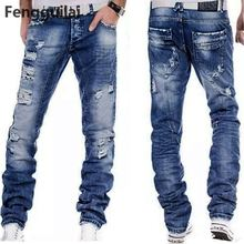 2018 New Fashion Straight Leg Jeans Long Men Male Denim Pants Good Quality Brand Trousers Skinny Jeans