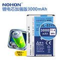 100% originales nohon batería de alta capacidad de 3000 mah para lg g3 d858 d855 d830 d851 f400l vs985 d850 baterías de repuesto