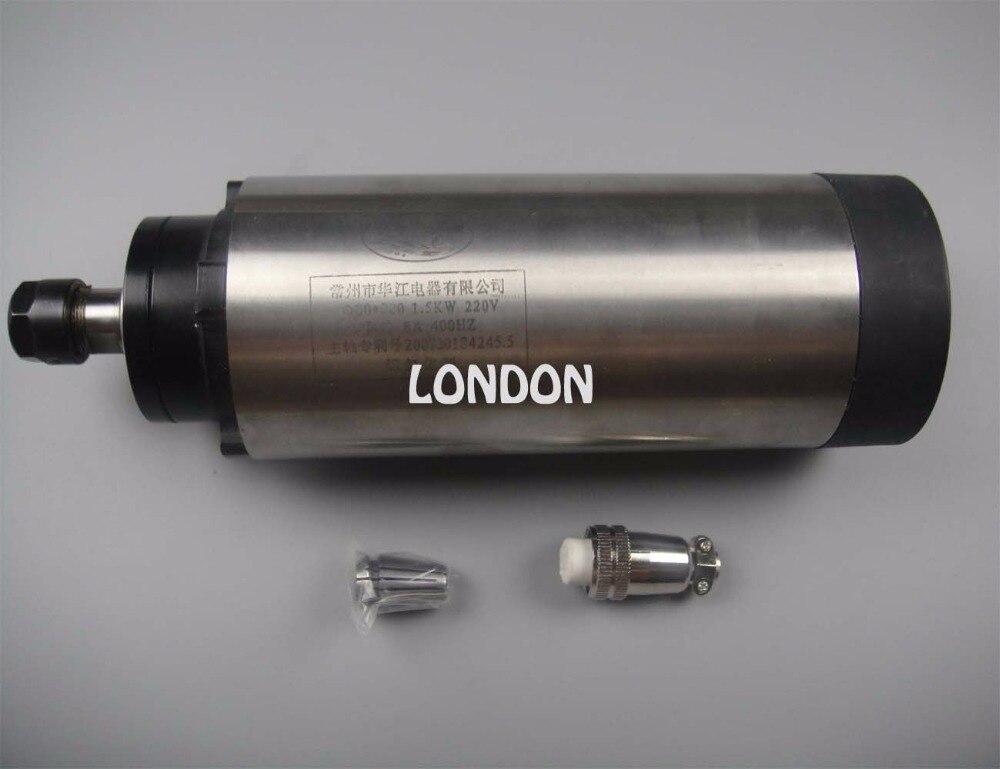 ER16 diamètre 80mm 220 V air de refroidissement 1.5KW broche avec 4 pièces portant pour cnc machine