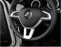 For Skoda Kodiaq 2017 2018 Matte ABS Chrome Carbon Fiber Color Plastic Interior Steering Wheel Cover