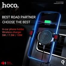 qi für Hoco steckdose