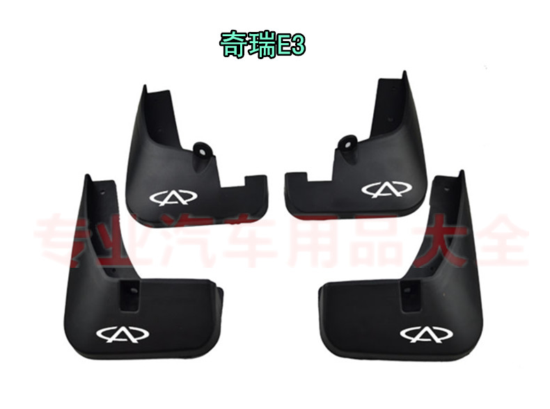 Используется для Защитные чехлы для сидений, сшитые специально для chery A3 A5 Cowin3 E3 специальный щиток стайлинга автомобилей брызговики брызговик - Цвет: E3