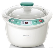 Electric Cooker Ceramic Liner 2.5 Liter Appointment