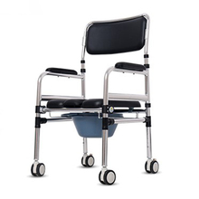 Домашний Уход туалет горшок прикроватный стул складной комод стул для пожилых людей или инвалидов