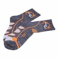 Hiking Socks Mens Moisture Wicking