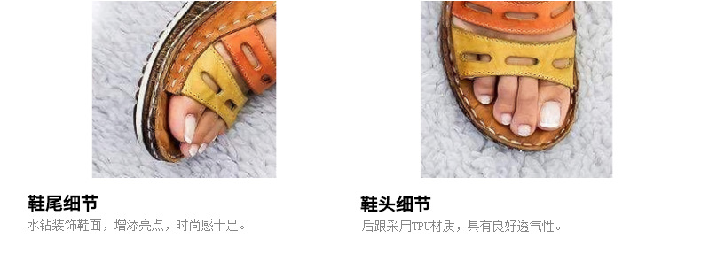 HTB16u03bLWG3KVjSZPcq6zkbXXaG 2019 Chic Summer Women Lady Fashion Three-color Stitching Color Casual Low Wedge Heel Beach Open Peep Toe Sandals Slippers Shoes