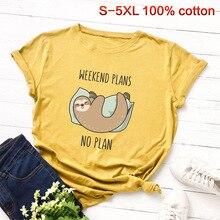 Funny Sleepy Sloth T-Shirt PU27