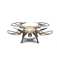 Multiple Function The Aircraft Model Toys And High Aerial Shooting Large Four Axis UAV Remote Control
