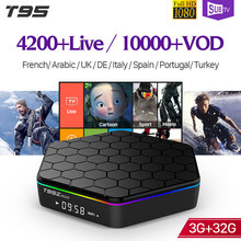 IPTV France T95Z plus S912 3GB 32GB Android 7.1 Smart TV Box 1 Year SUBTV IPTV Spain Belgium Albania Arabic France IPTV Box(China)