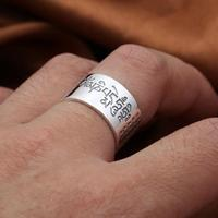 Solid 999 Sterling Silver Sanskrit Buddhist Mantra Rings 3