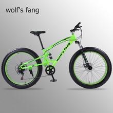 wolf's fang Bicycle Mountain bike 26 Fat bike 7/21 Speed bicycles the road bike mtb Dual disc brakes of Free shipping Man