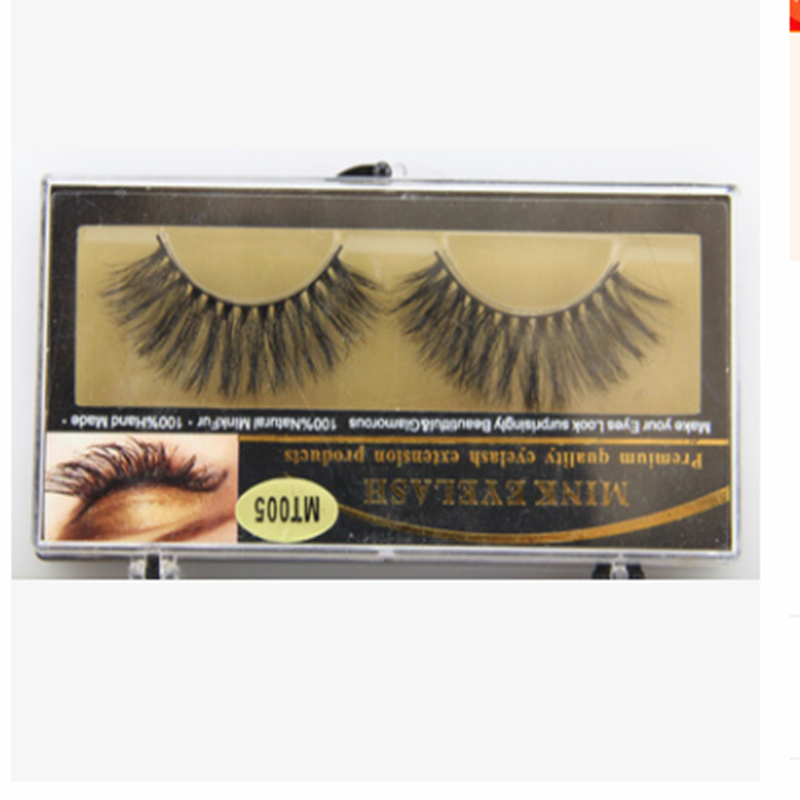 individual mink lashes 3D eyelashes natural long invisible ...