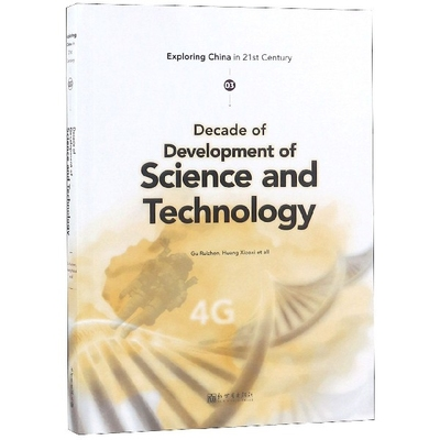 Decade of Development of Science and Technology Language English Keep on learn as long as you live knowledge is priceless-450Decade of Development of Science and Technology Language English Keep on learn as long as you live knowledge is priceless-450