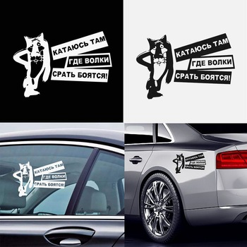 FORAUTO Vinyl Decals 15*10cm Black/White Self-adhesive Car Styling Exterior Accessories Cute Wolf Car Sticker image