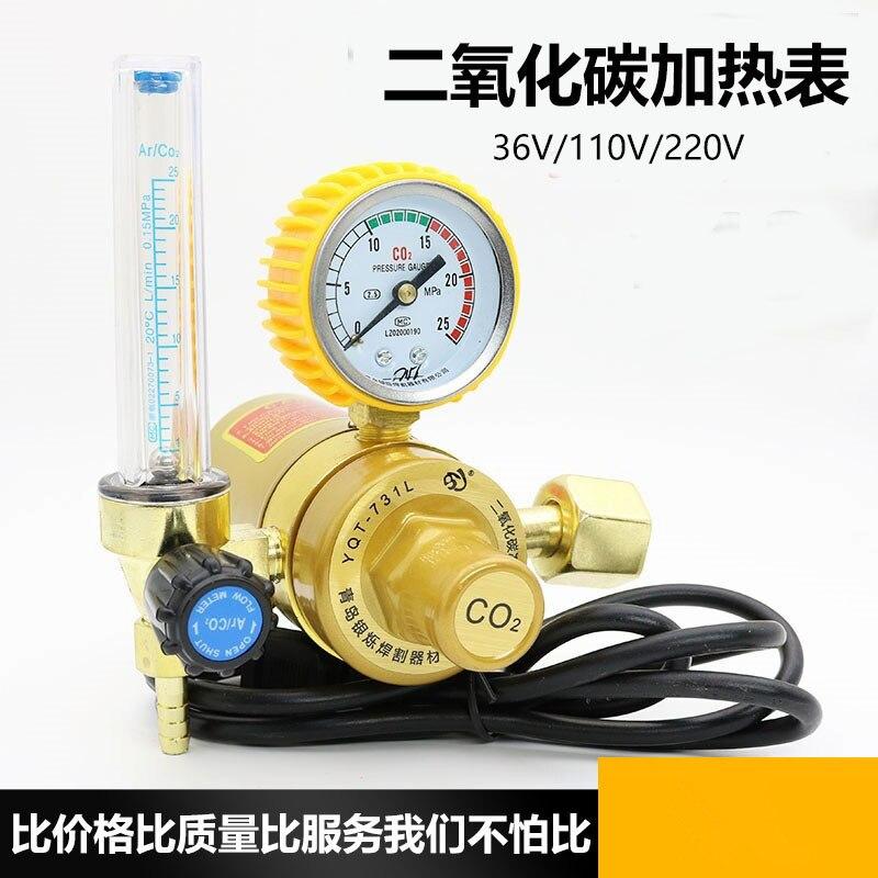 Pressure Regulator Pressure reducer CO2 Carbon dioxide heated pressure gauge 36V 110V 220V haggard h queen sheba's ring page 5