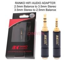 Ranko 2.5mm 밸런스 3.5mm 스테레오 어댑터 커넥터 헤드폰 플러그 변환기 hifi 오디오 휴대 전화 mp3 mp4 음악 플레이어