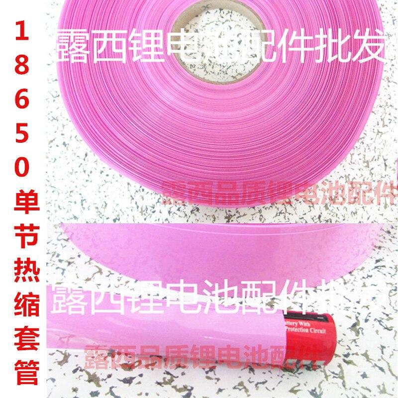 Купить с кэшбэком Factory direct sale 18650 lithium battery PVC heat shrinkable packaging skins pink insulation tube blue shrink film width 30MM