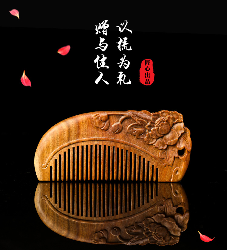 hand made Carved wood Comb High quality Chinese unique anti-static massage hair comb invigorate the circulation of blood CL0042
