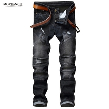 MORUANCLE Fashion Mens Ripped Motorcycle Jogger Jeans Brand Designer Slim Fit Distressed Biker Jeans Pants Male