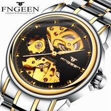 FNGEEN Мужские автоматические механические часы модные повседневные мужские s часы лучший бренд класса люкс полный стальной бизнес Скелет часы мужские часы