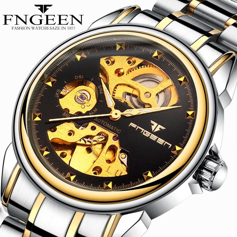 FNGEEN reloj mecánico automático moda Casual relojes de hombre Top marca de  lujo de acero completo fce6a6f8cc10