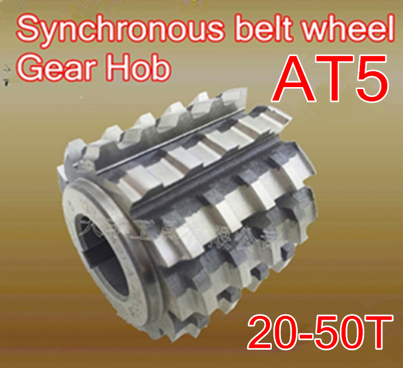 AT5 HSS Synchronous belt wheel Gear Hob 50X40X22mm Processing teeth 20 50T 1pcs Free shipping