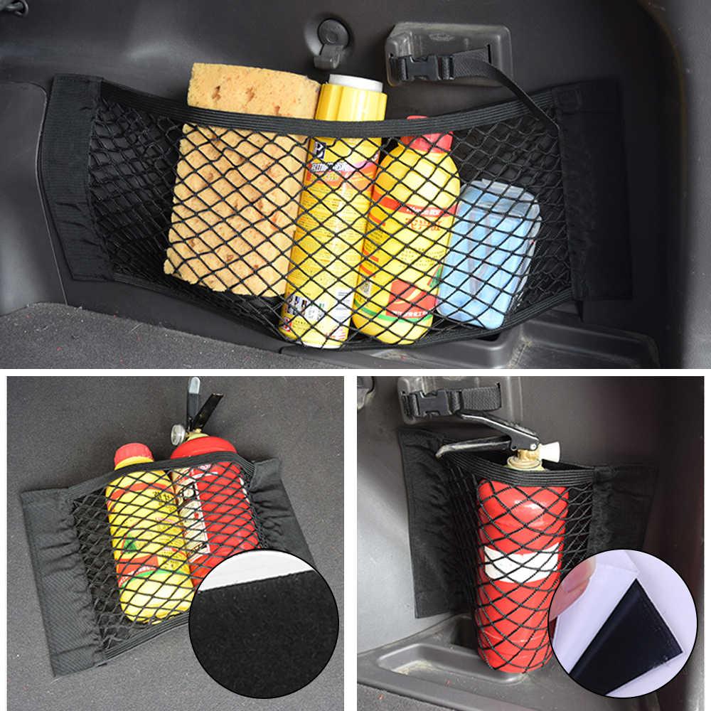 1 قطعة ظرف سيارة حقيبة التخزين مرونة مرنة شبكة عودة خلفي للشحن الجذع التخزين المنظم صافي SUV اكسسوارات السيارات جيب قفص