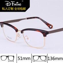 New retro small box plain mirror 9173 square thin brow line full frame plain glasses frames, prescription eyeglasses