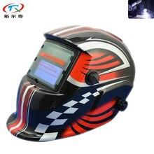 Красный цвет Motocycel шаблон Tig сварочный шлем Хамелеон фильтр тушь солнечная батарея сварная крышка TRQ-HD02-2233FF