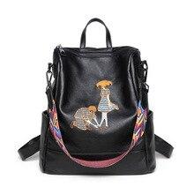 Модная вышивка рюкзак брендовая Новинка 2017 Mochila женская сумка кожаная школьная сумка Бесплатная доставка
