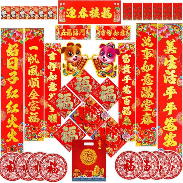 new year chinese spring festival couplets set red banners scrolls chun lian lucky money bags set