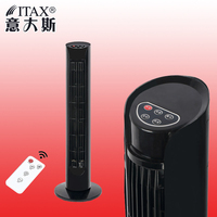 .Electric Tower Cooling Fan with Remote Control Timing Vertical No Leaves for Home Office AT 01