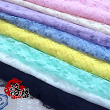 Elastic lace small gauze one-piece dress yarn short skirt baby clothes cape scarf fabric
