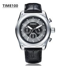 Fashion Men's Sport Brand Watches Leather Strap Multifunction Casual Quartz Watch Waterproof  Men Gift Original Watch W0448