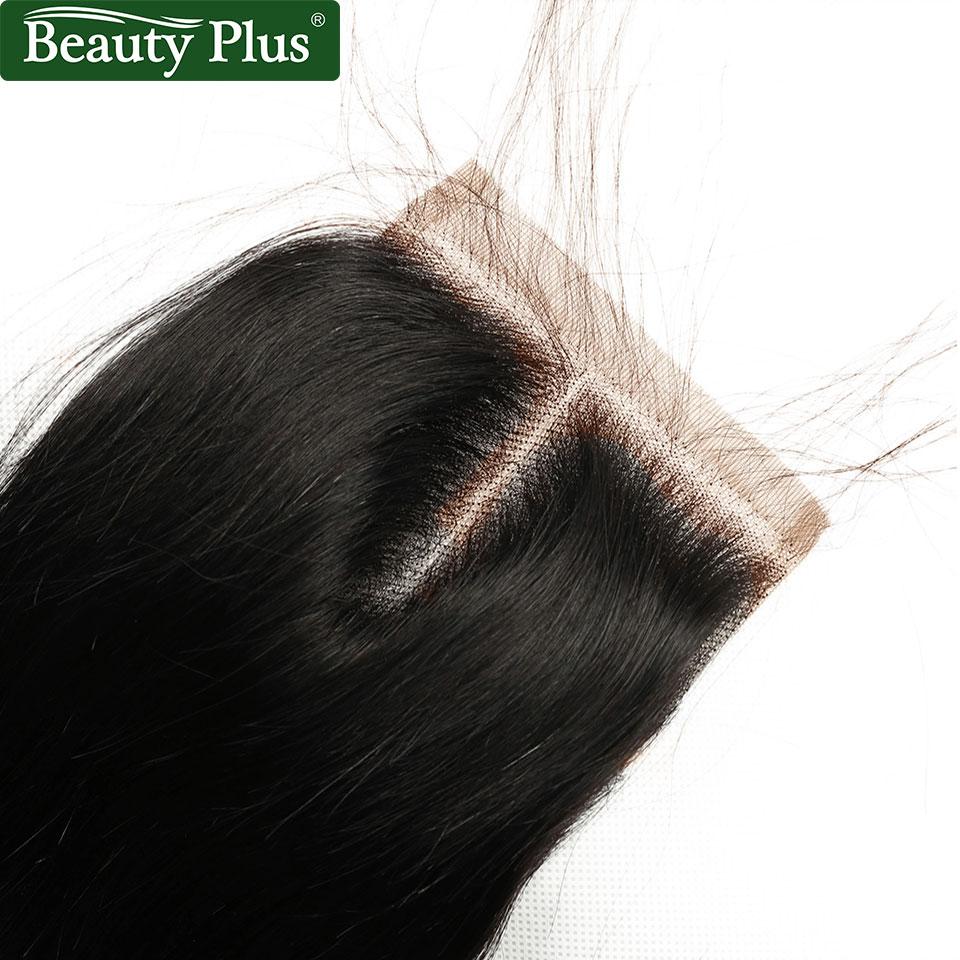 ali grace bundles straight hair bundles with closure (69)