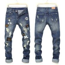 NEW Ripped Hole Jeans Men Male Street Style Slim Classic Personality Beggar Trousers Pants Biker Men Jeans Trousers Men