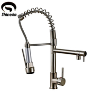 Deck Mounted Brushed Nickel Bathroom Faucet Single Handle Kitchen Faucet Hot and Cold Water Double Rotating Spout
