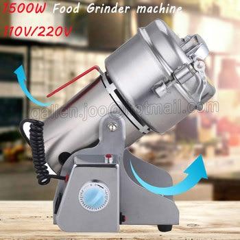 Jooshun Multifunctional Food Processer Grinding Machine Portable Swinging Type Stainless Steel 2.5kgh Herb Grinder for Home Мельница