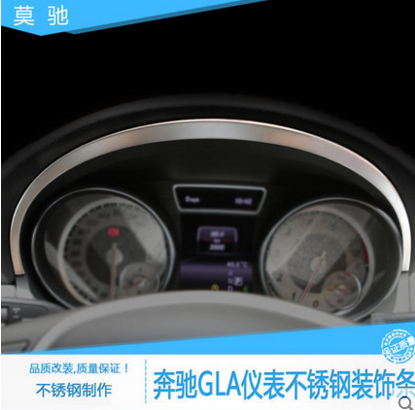 1 Pcs Instrument Decoration Stickers Stainless Steel Cover For Mercedes Benz GLA200 220 260 Internal Accessories barton wallpapers фотообои m08803 300х270 см