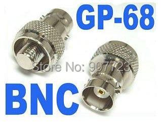 MX BNC Antenna Adapter For Motorola Maxon ICOM Radio GP68
