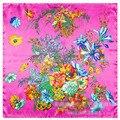60*60 СМ новый леди цветок бабочки маленький шелковый атлас металла шелковые шарфы