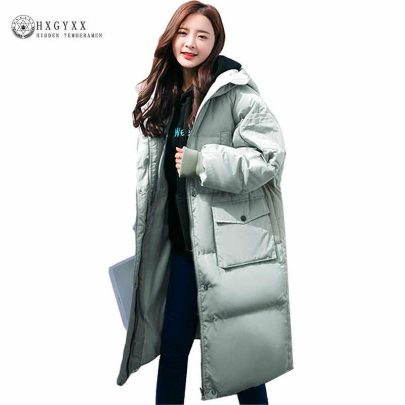 e5e69e0f85d 2019 Winter Jacket Coat Women Loose Warm Plus Size Long Korean Cotton-padded  Parka Snow