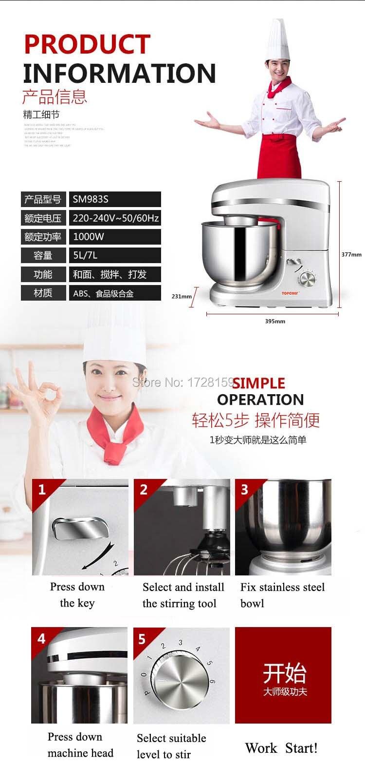 stand mixer, food mixer, food blender, cakeeggdough mixer, milk shakes, milk mixer (12)